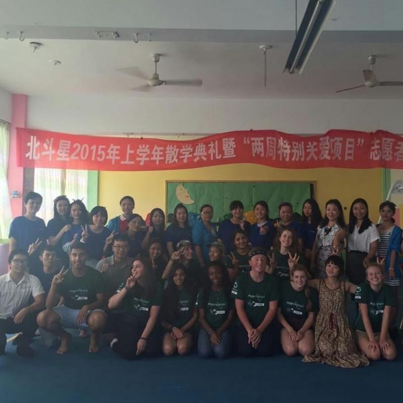Jeevan K in China
